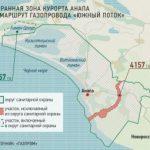 Строительство «Южного потока» через Анапу стартует 7 декабря. Будет Путин