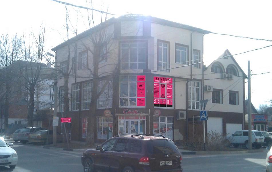 "Магазин ""SESTRA"" в Анапе"